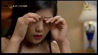 หนังจีน เก่า ๆ มันมัน  บู๊หนังจีน กำเนิดยอดเซียน พากไทย เต็มเรื่อง