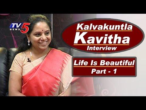 Kalvakuntla Kavitha Interview- TRS MP Kavitha Birthday Special