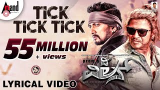 tick-tick-tick-new-lyrical-video-2018-the-villain-shivarajkumar-sudeepa-prem-arjun-janya.jpg