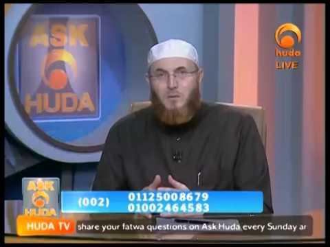 Ask Huda Nov 11th 2014
