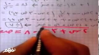 المعادلة العامة للمستقيم المار بنقطة تقاطع مستقيمين - نفهم