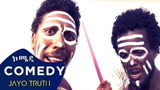 Hagos Suzinino - Hanietay | ሓኔታይ - New Eritrean Comedy 2018