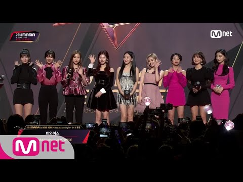 Red Carpet with TWICE│2018 MAMA in HONG KONG 181214