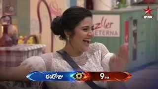 Gaddalakonda Ganesh with Nagarjuna- Bigg Boss Telugu 3- Va..