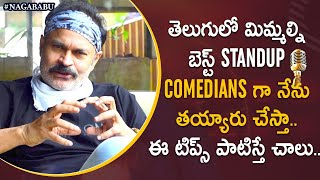 Naga Babu gives tips for stand-up comedians..
