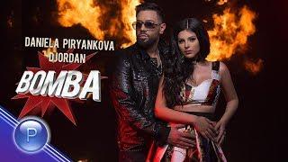 DANIELA PIRYANKOVA & DJORDAN - BOMBA / Даниела Пирянкова и Джордан - Бомба, 2019