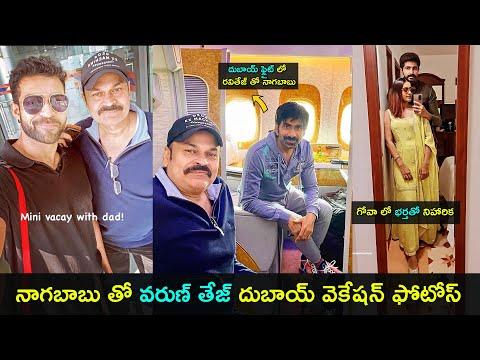 Varun Tej flying vaction to Dubai with Naga Babu; Niharika Chaitanya in Goa