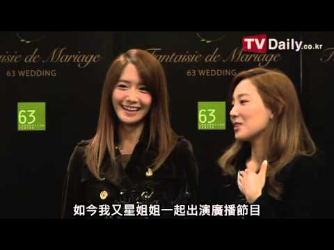 泰妍與允兒參加婚禮 祝福HAHA孩子美貌如少女時代