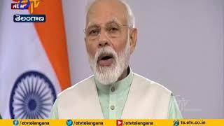Rahul Gandhi slams PM Modi's 'Diya Jalaon' Call..