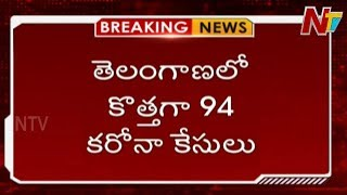 Corona Update: 94 new positive cases reported in Telangana..