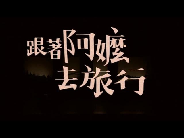 東西融合!刺點創作工坊推臺灣首部兒童皮影音樂劇