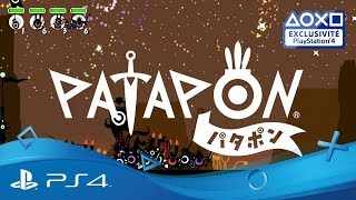Patapon remastered :  bande-annonce