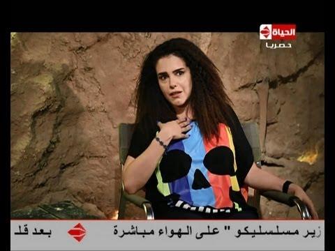 Ramez 3nkh Amon ,رامز عنخ آمون - دنيا