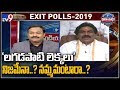 TDP likely to win in Andhra : Lagadapati - TV9