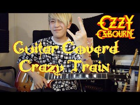 Crazy Train  Guitar Cover | Ozzy Osbourne(オジー・オズボーン)
