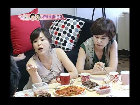 우리 결혼했어요 - We got Married, Kim Yong-jun, Hwang Jung-eum #04, 김용준-황정음 20090815