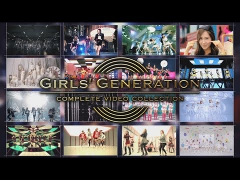 少女時代_GIRLS`GENERATION COMPLETE VIDEO COLLECTION_Digest60秒ver.