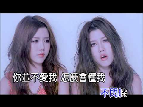By2-你並不懂我 (KTV)[全伴唱][1440x1080](Full HD)