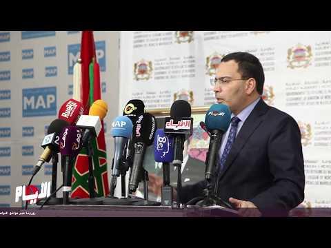 """الحكومة تتحدث عن زيارة المدير العام لشركة""""دانون"""" للمغرب ودعم الفلاحين"""