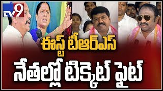 Fight for Warangal East constituency ticket..