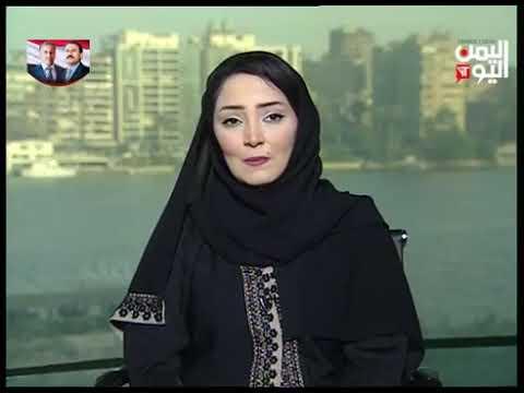 قناة اليمن اليوم - الصحافة اليوم 17-11-2019