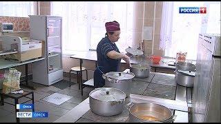 Ирина Касьянова накануне провела горячую телефонную линию по вопросам питания в школах и детских садах