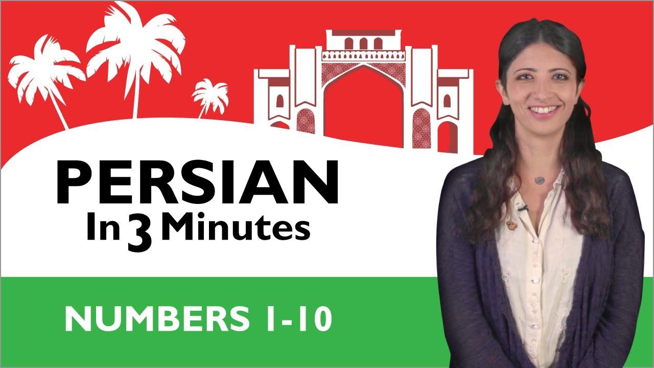 Persian 1 To 10 Learn Persian - Persia...