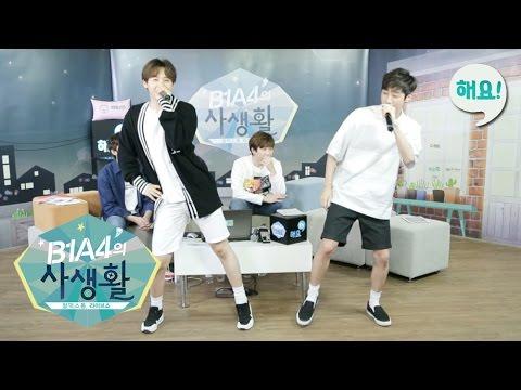 [Heyo idol TV] B1A4 - Pick Me (I.O.I Cover) Live [B1A4의 사생활] 20160525