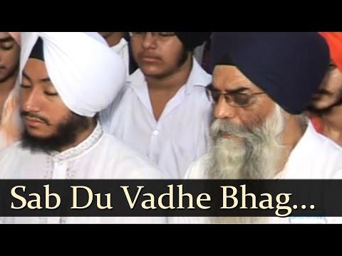 Gursikhi - Bhai Amarjit Singh Ji (Patiale Wale)