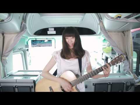 中村千尋/キラキラ号〜遠距離恋愛応援バージョン〜