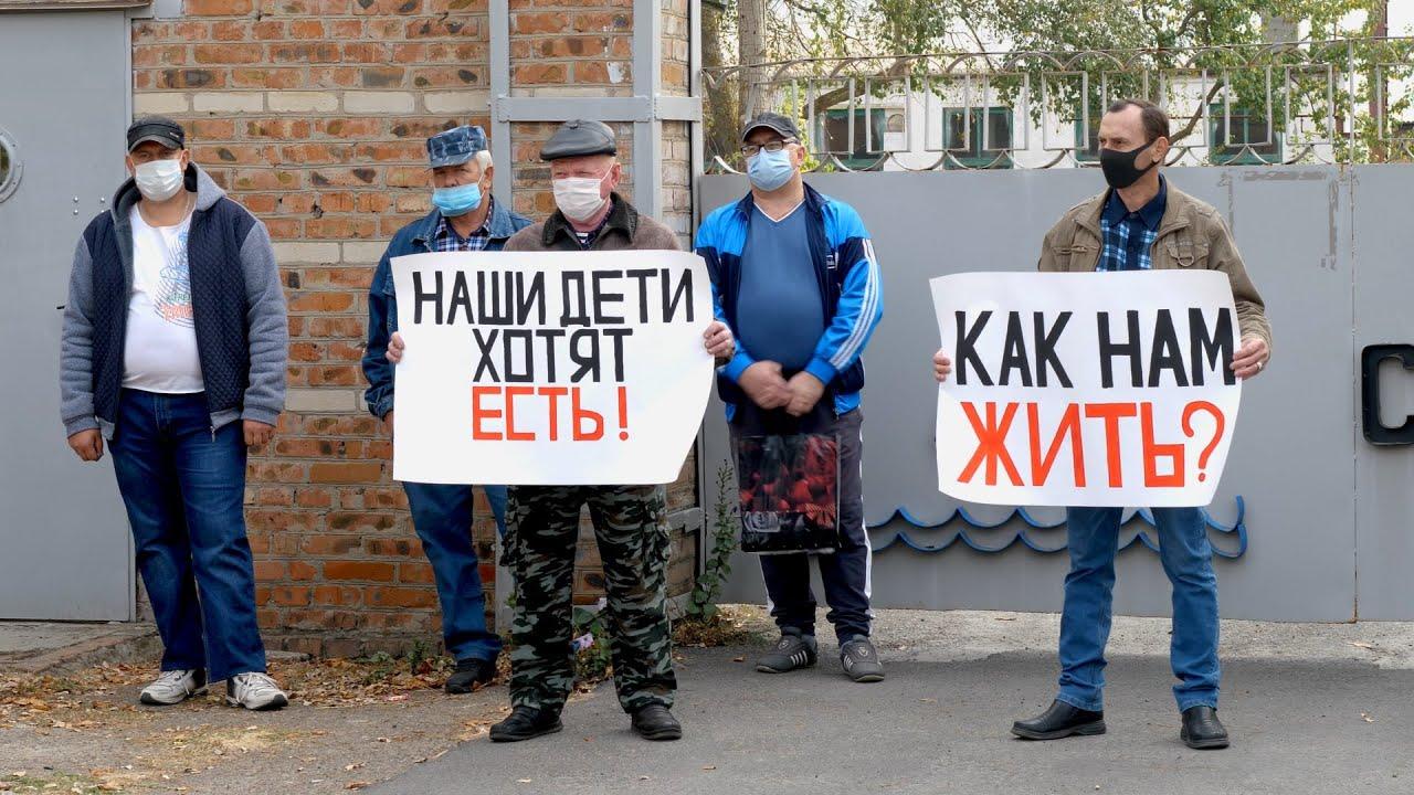 Усть-Донецк: заводчане требуют вернуть долги