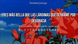 Romance ga ariamaru; Gesu no Kiwami Otome; Lyrics; Español