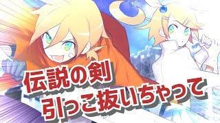 【鏡音リン・レン】レトロマニア狂想曲 / Retro Mania Rhapsody【Kagamine Rin・Len】