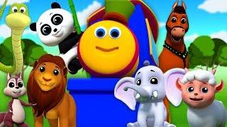 боб животное звук песня | узнать о животных | русский для детей | Animal Sound Song | Kids Tv Russia