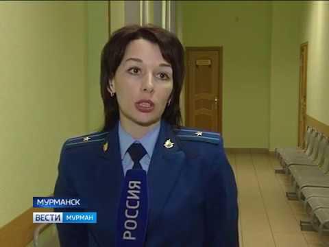 В Первомайском суде Мурманска огласили приговор руководителю коммерческой компании