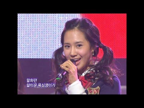 【TVPP】SNSD- Girl's Generation, 소녀시대 - 소녀시대 @ One Love Concert Live
