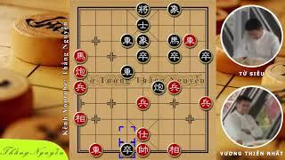 Cờ Tướng Ván Cờ 3.5 Tỷ Của Tay Cờ Số 1 Trung Quốc Vs Tân Kỳ Vương Trung Quốc