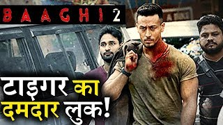 Baaghi 2 : Tiger Shroff's First Look