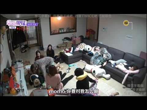160301 Twice EP1 JEONGMO CUT