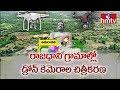 రాజకీయంగా దుమారం రేపుతున్న డ్రోన్స్ | Drone Camera Turns High Tension in Amravati | hmtv