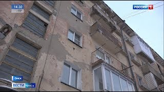 У жильцов одного из многоквартирных домов по улице Волочаевская неожиданно появился долг перед фондом капремонта
