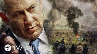 Israel-Hamas ceasefire decision 'undisclosed rationale' - TV7 Israel News 15.11.18