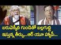 MS Narayana Back to Back Comedy Scenes   NavvulaTV