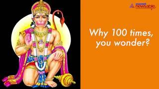 Hanuman Chalisa 108 times Videos - Playxem com