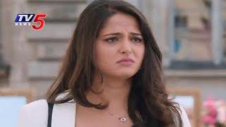 Anushka Shetty In Trouble