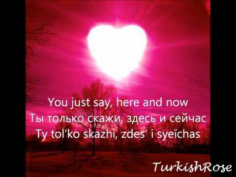 Nastya Yasnaya - Moya Lyubov     Настя Ясная - Моя любовь