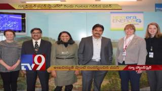Watch: Pawan Kalyan visits Nuclear Power plant at New Hamp..