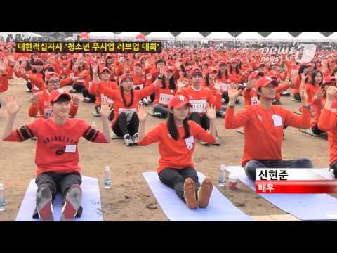 [눈TV] 엑소(EXO) 수호(Suho)와 함께하는 '푸시업 러브업 기부대회'