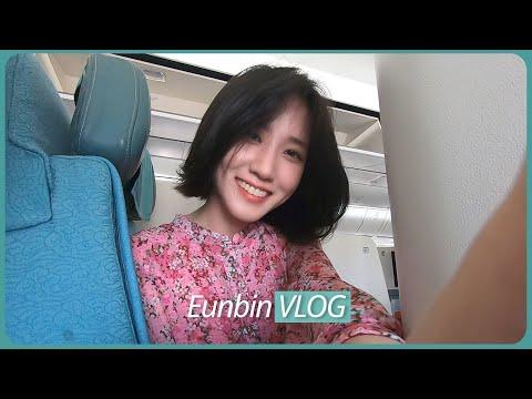[박은빈] Hawaii VLOG 드림즈와 함께한 셀프캠과 여가시간 보내기 #은빈리그 #스토브리그 (Park Eun Bin) (STOVE LEAGUE)