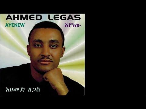 Ahmed Legas - Ayenew